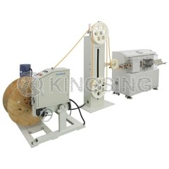 Rotary Blade Cable Cutting Stripping Machine