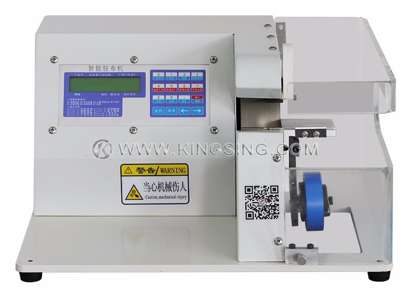 Awesome Wire Harness Taping Machine Wiring Cloud Favobieswglorg