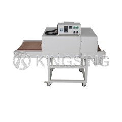 Wire Heating Machine KS-A240