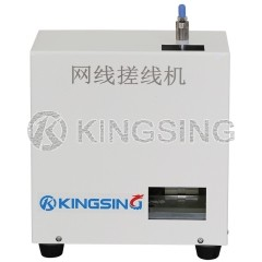 RJ45 Cable Twisted Pair Wire Seperating and Straightening Machine