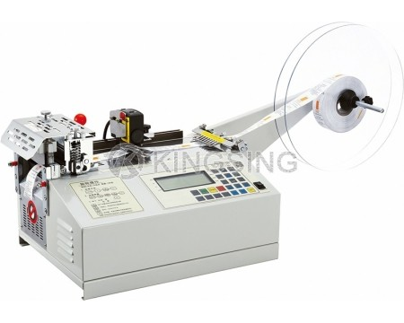 Cold Knife Label Cutting Machine